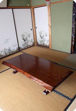 拭漆栗一枚板座卓
