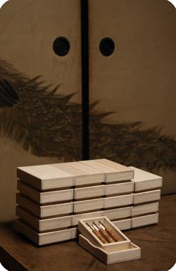礼拝用十露盤