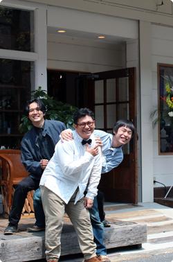 いい歳のバカ三人