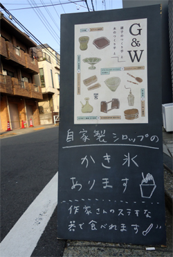 G&W展inSM-g