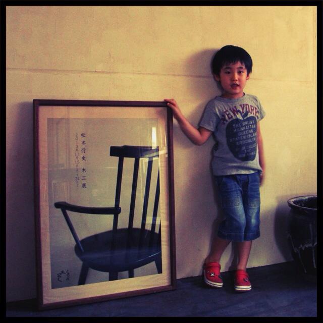 一鴻と個展ポスター