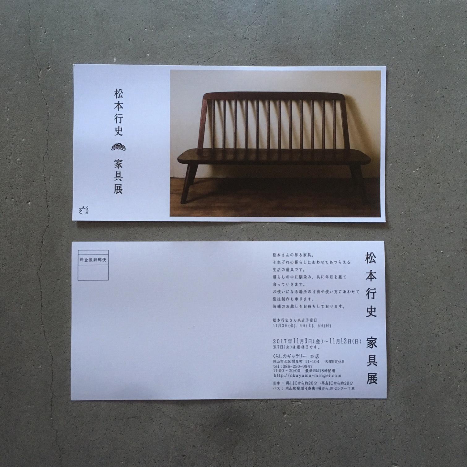 171103-1.JPG
