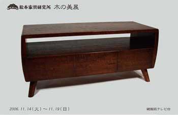 2006kurashiki.jpg